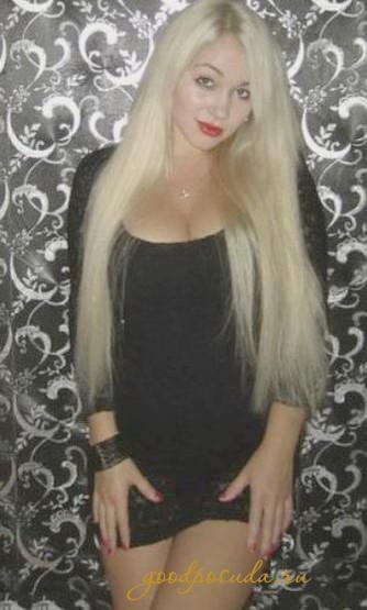 Проститутка Лоли 32