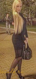 Проститутка Жозефин