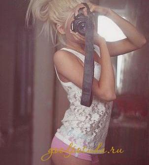 Шалава Анэля фото мои