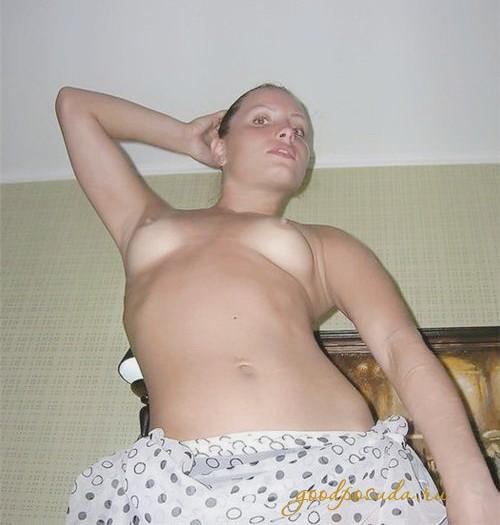 Путана Гедка фото без ретуши