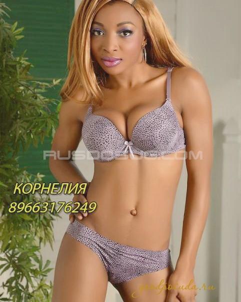 Проститутки абакана стоимостью до 1000