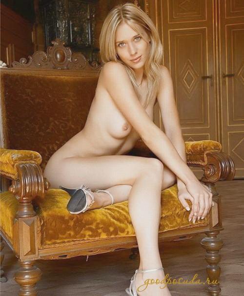 Проститутка Кори