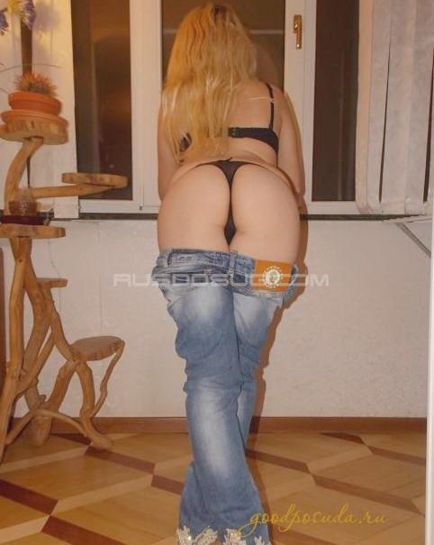 Конторы проституток нижневартовск номера телефонов