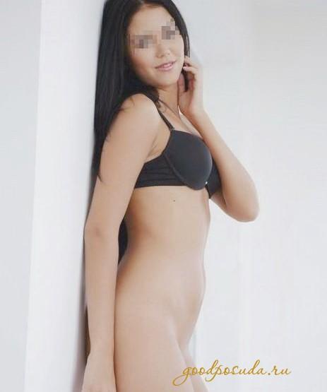 Сайт в курске где можно заказать проституток