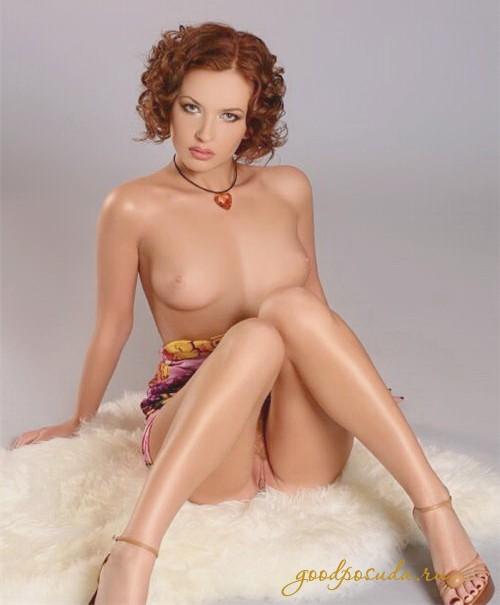 Проститутка Мима 100% фото мои