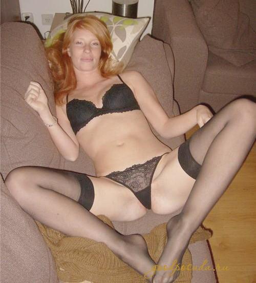 Проститутки города курска фото цена